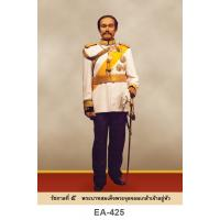 Portrait Of His Majesty The King Rama V A4 EA-425