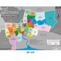 Map of Bangkok City Plastic Posters EP459