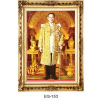 His Majesty the King Bhumibol Adulyadej Paper Posters EQ153