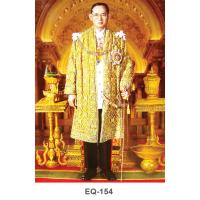 His Majesty the King Bhumibol Adulyadej Paper Posters EQ154