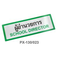 Thai-English Plastic Signs for school School Director 10x30cm PX-130/023