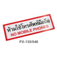 Thai-English Plastic Signs for school No Mobile Phones 10x30cm PX-130/046