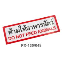 Thai-English Plastic Signs for school Do Not Feed Animals 10x30cm PX-130/048