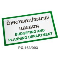 Thai-English Plastic Signs for school General Administration and Finance Department 16.6x30cm PX-163/003