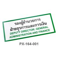 Thai-English Plastic Signs for school Deputy Director General Administration and Finance 16.6x40cm PX-164/001
