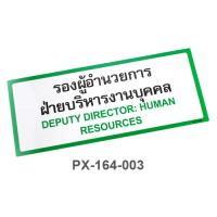 Thai-English Plastic Signs for school Deputy Director Human Resources 16.6x40cm PX-164/003