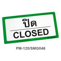Plastic Signs Closed 10x20PM-120/SMG046