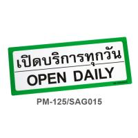 Plastic Signs Open Daily 10x25cm.PM-125/SAG015