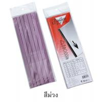 "Slide Binder Bar L Shape A4 3mm. 11.75"" Purple"