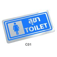 PP Foam Thai-English Plastic Signs Women Toilet 10x20 cm.PM-122/C01 Light Blue