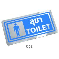PP Foam Thai-English Plastic Signs Men Toilet 10x20 cm.PM-122/C02 Light Blue