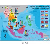 Maps of ASEAN countries with National Costumes Paper Posters EQ492