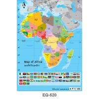 Map of Africa Paper Posters EQ520