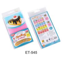 Food & Drinks Flash Cards Matching Game ET-545