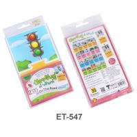 On the Road Flash Cards Matching Game ET-547