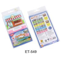 Places Flash Cards Matching Game ET-549