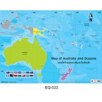 Map of Australia and Oceania Paper Posters EQ522