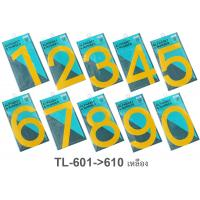 PP Foam Large Number Signs No.0-9 TL-601-610 Yellow