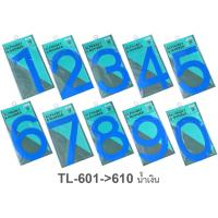 PP Foam Large Number Signs No.0-9 TL-601-610 Blue