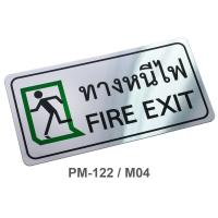 PP Foam Thai-English Plastic Signs Fire Exit 10x20cm. PM-122/M04 Silver