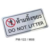 PP Foam Thai-English Plastic Signs Do Not Litter 10x20cm. PM-122/M08 Silver