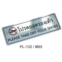 PP Foam Thai-English Plastic Signs No Foods & Drinks 10x30cm. PL-132/M08 Silver