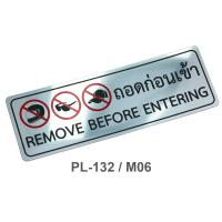 PP Foam Thai-English Plastic Signs Remove Before Entering 10x30cm. PL-132/M06 Silver