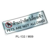 PP Foam Thai-English Plastic Signs Pets Are Not Allowed 10x30cm. PL-132/M09 Silver