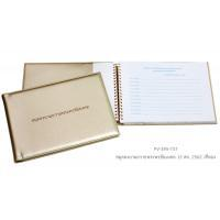 Best Wishes Guest Book Signing for Her Majesty Queen Sirikit the Queen Mother Gold Color