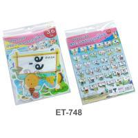 Thai Vowels and Tone Marks Plastic Flash Cards for Board Displayed ET-748