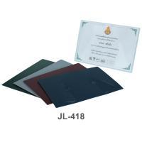 Landscape PP Foam File Jacket with Stand A4 JL-418 Assorted Color
