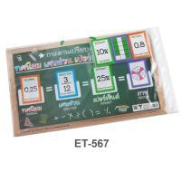 Decimals Fractons and Percentages Flash Cards ET-567