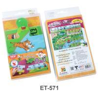 Thai Alphabets Jigsaw Puzzle Games ET-571