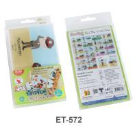Flash Cards Matching Game Occupation set ET-572