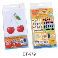 Shadow Matching Game Fruits set ET-579