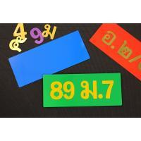 Custom Plastic Signs PR-812 13x22cm Assorted Color