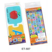 ABC Alphabets Jigsaw Puzzle Games ET-587