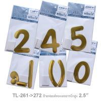Arabic numerals 2.5 inches Gold color TL-261-272