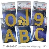 PP Foam Plastic English Alphabets Numbers and Marks 1.5 inches TL-701-738 Gold