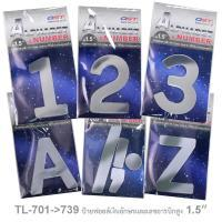 PP Foam Plastic English Alphabets Numbers and Marks 1.5 inches TL-701-738 Silver