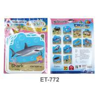 Aquatic Animals Plastic Flash Cards for Board Displayed ET-772