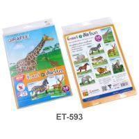 Terrestrial Animal Thai-English Jigsaw Puzzle Games ET-593