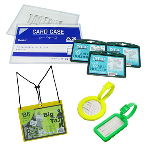 Stationery - Tags