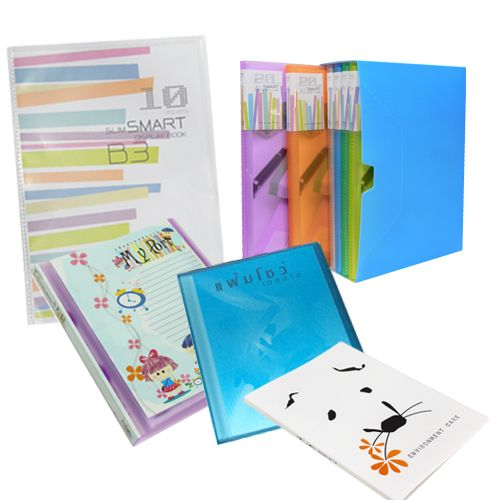 Stationery - Display Book Files