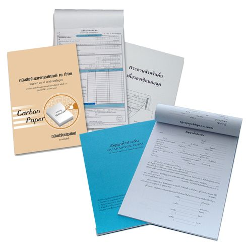 Stationery - Business Form