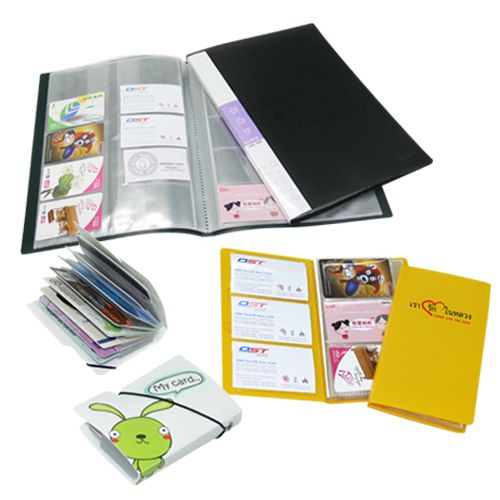 Stationery - Card Album