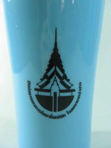 แก้วน้ำเก็บความร้อนเย็นของชำร่วย ของพรีเมียม ของที่ระลึก ของขวัญ