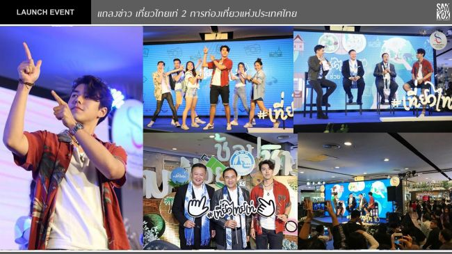 Professional Event Organzer in bangkok thailand covers all MICE,press conferences,product launches,coorporate meetings and conferences,road shows,grand opening ,special events,concerts,award ceremonies,parties,fashion shows,weddings and anniversaries