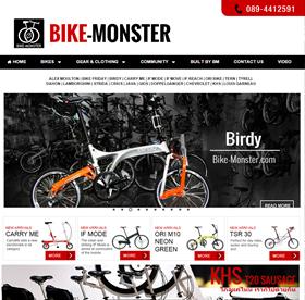 www.bike-monster.com จำหน่ายจักรยาน และอุปกรณ์เสริมจักรยาน