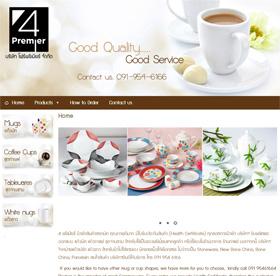 www.mugmeme.com สินค้าเซรามิค แก้วมัค แก้วกาแฟ ชุดจานชาม